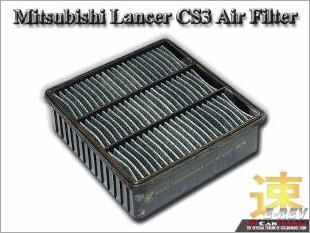 https://www.mycarforum.com/uploads/sgcarstore/data/2/Mitsubishi_Lancer_CS3_Normal_Air_Filter_White_Texture_Background_1.jpg