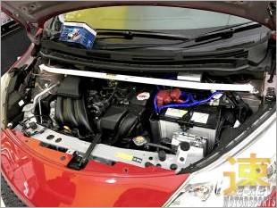 NissanNoteRedInstalled2ptFrontStrutBarLeft_50628_1.jpg