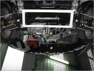 https://www.mycarforum.com/uploads/sgcarstore/data/2/Peugeot_308_Turbo_4pt_Front_Lower_Arm_Bar1.jpg