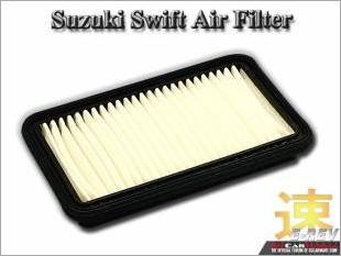 https://www.mycarforum.com/uploads/sgcarstore/data/2/Suzuki_Swift_Normal_Air_Filter_White_Texture_Background_1.jpg