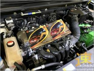 https://www.mycarforum.com/uploads/sgcarstore/data/2/ToyotaHarrier2017NanoGroundingCablesPic1_97587_1.jpg
