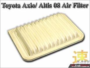 https://www.mycarforum.com/uploads/sgcarstore/data/2/Toyota_Axio_Altis_08_Normal_Air_Filter_White_Texture_Background_1.jpg