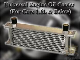 https://www.mycarforum.com/uploads/sgcarstore/data/2/Universal_Engine_Oil_Cooler_For_Cars_16L_Below_1.jpg