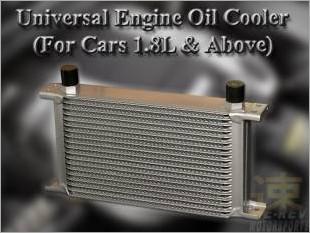 https://www.mycarforum.com/uploads/sgcarstore/data/2/Universal_Engine_Oil_Cooler_For_Cars_18L_Above_1.jpg