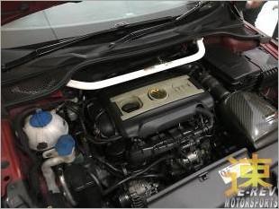 VolkswagenScirocco202ptFrontStrutBarPic1_69143_1.jpg