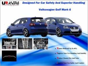 Volkswagen_Golf_Mark_6_Strut_Stabilizer_Bar_New_Design_1.jpg