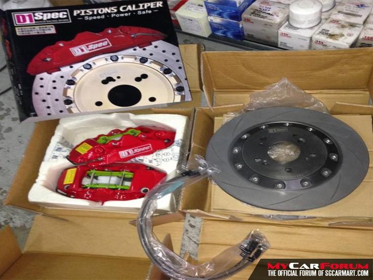 D1 Spec Big 4 pot Brake Kit