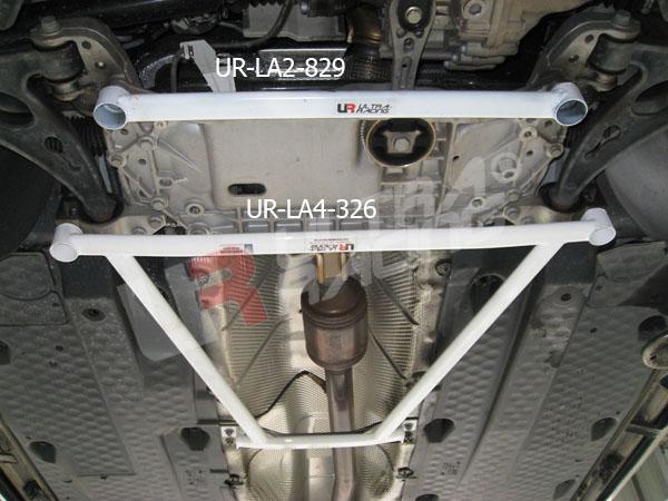Volkswagen Strut Bars