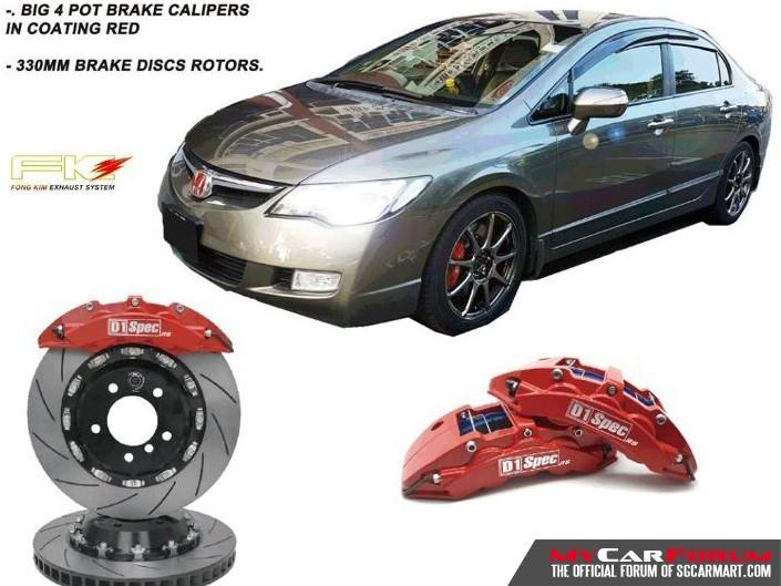 D1 Spec RS Big 4 Pistons Honda Civic Brake Kit System (With 330mm Brake Disc Rotors)