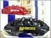 AP Racing CP9040 Brake Kit