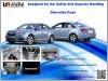 Chevrolet_Cruze_Strut_Stabilizer_Bar_New_Design_Posting_1.jpg
