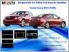 Toyota_Camry_2012_XV50_Strut_Stabilizer_Bar_New_Design_3.jpg