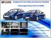 Volkswagen_Passat_CC_20T_2008_Strut_Stabilizer_Bar_New_Design_1.jpg