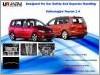 Volkswagen_Touran_Strut_Stabilizer_Bar_New_Design_1.jpg