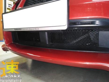 https://www.mycarforum.com/uploads/sgcarstore/data/3//31572943338_0Subaru-Impreza-WRX-Red-Wire-Mesh.jpg
