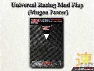 https://www.mycarforum.com/uploads/sgcarstore/data/3//3D_Carbon_Universal_Mud_Flap_Mugen_Power_White_Texture_Background_1.jpg