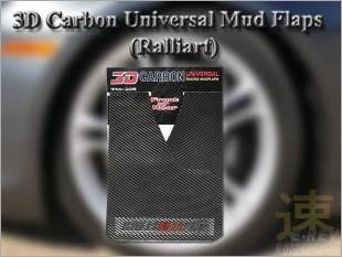 https://www.mycarforum.com/uploads/sgcarstore/data/3//3D_Carbon_Universal_Mud_Flap_Ralliart_2.jpg