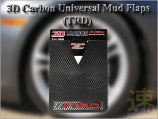 https://www.mycarforum.com/uploads/sgcarstore/data/3//3D_Carbon_Universal_Mud_Flap_TRD_2.jpg