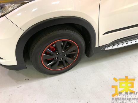 https://www.mycarforum.com/uploads/sgcarstore/data/3//41571303919_0Honda-Vezel-White-Car-Rim-Protector-Pic-3.jpg