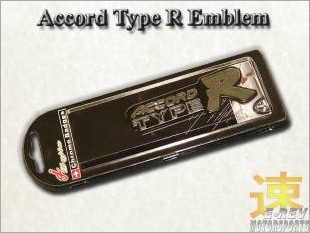 https://www.mycarforum.com/uploads/sgcarstore/data/3//Accord_Type_R_Emblem_Silver_White_1.jpg