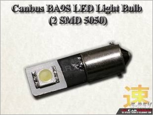 https://www.mycarforum.com/uploads/sgcarstore/data/3//BA9S_LED_Light_Bulb_2_SMD_5050_White_Texture_Background_1.jpg