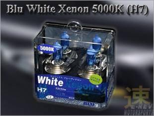 https://www.mycarforum.com/uploads/sgcarstore/data/3//Blu_White_Xenon_5000K_H7_1.jpg
