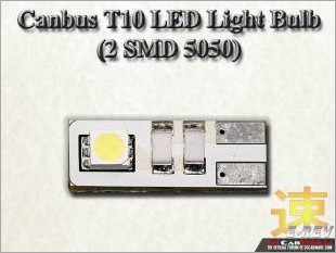 https://www.mycarforum.com/uploads/sgcarstore/data/3//Canbus_T10_LED_Light_Bulb_2_SMD_5050_White_Texture_Background_1.jpg