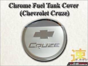 https://www.mycarforum.com/uploads/sgcarstore/data/3//Chevrolet_Cruze_Chrome_Fuel_Tank_Cover_White_Texture_Background_1.jpg