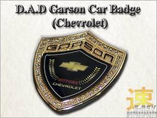 https://www.mycarforum.com/uploads/sgcarstore/data/3//DAD_Garson_Car_Badge_Chevrolet_Logo_White_1.jpg