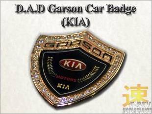 https://www.mycarforum.com/uploads/sgcarstore/data/3//DAD_Garson_Car_Badge_KIA_Logo_White_1.jpg