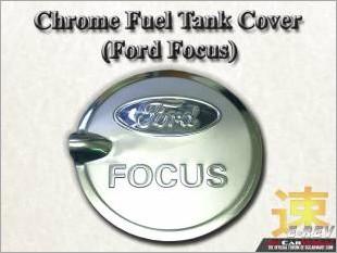 https://www.mycarforum.com/uploads/sgcarstore/data/3//Ford_Focus_2007_Chrome_Fuel_Tank_Cover_White_Texture_Background_1.jpg