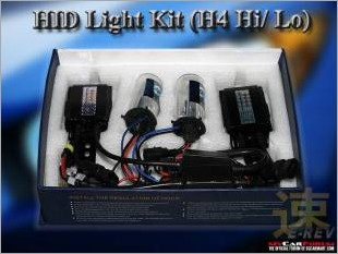 https://www.mycarforum.com/uploads/sgcarstore/data/3//HID_Conversion_Light_Kit_H4_HI_LO_1.jpg