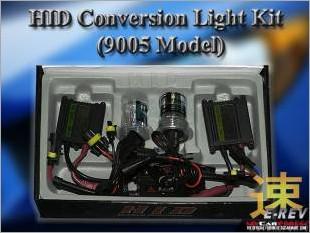 https://www.mycarforum.com/uploads/sgcarstore/data/3//HID_Xenon_Conversion_Light_Kit_9005_Model_1.jpg