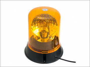https://www.mycarforum.com/uploads/sgcarstore/data/3//Halogen Beacon Light 1224V With Cigarette Plug_55711_1_crop.png