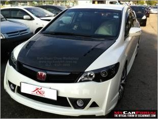 https://www.mycarforum.com/uploads/sgcarstore/data/3//HondaCivic1_1edit_1.jpg