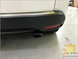 https://www.mycarforum.com/uploads/sgcarstore/data/3//HondaVezelExhaustTipPic1_22756_1.jpg