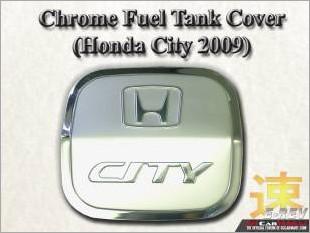 https://www.mycarforum.com/uploads/sgcarstore/data/3//Honda_City_2009_Chrome_Fuel_Tank_Cover_White_Texture_Background_1.jpg