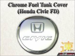 https://www.mycarforum.com/uploads/sgcarstore/data/3//Honda_Civic_FD_Chrome_Fuel_Tank_Cover_White_Texture_Background_1.jpg