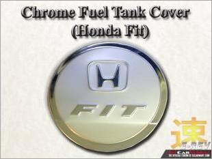 https://www.mycarforum.com/uploads/sgcarstore/data/3//Honda_Fit_GD_Chrome_Fuel_Tank_Cover_White_Texture_Background_1.jpg
