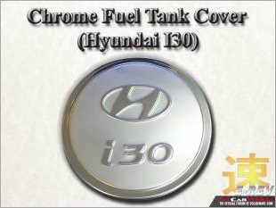 https://www.mycarforum.com/uploads/sgcarstore/data/3//Hyundai_I30_Chrome_Fuel_Tank_Cover_White_Texture_Background_1.jpg