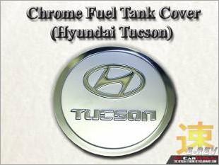 https://www.mycarforum.com/uploads/sgcarstore/data/3//Hyundai_Tuscon_Chrome_Fuel_Tank_Cover_White_Texture_Background_1.jpg