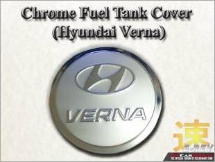 https://www.mycarforum.com/uploads/sgcarstore/data/3//Hyundai_Verna_Chrome_Fuel_Tank_Cover_White_Texture_Background_1.jpg