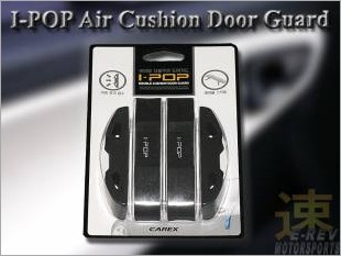 https://www.mycarforum.com/uploads/sgcarstore/data/3//IPOP_Air_Cushion_Door_Guard_Black_1.jpg