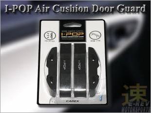 https://www.mycarforum.com/uploads/sgcarstore/data/3//IPOP_Air_Cushion_Door_Guard_Black_1.jpg