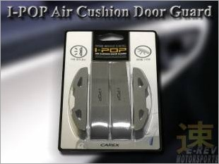 https://www.mycarforum.com/uploads/sgcarstore/data/3//IPOP_Air_Cushion_Door_Guard_Silver_1.jpg