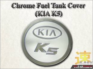 https://www.mycarforum.com/uploads/sgcarstore/data/3//KIA_K5_Chrome_Fuel_Tank_Cover_White_Texture_Background_1.jpg