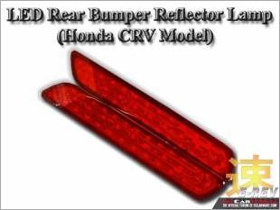 https://www.mycarforum.com/uploads/sgcarstore/data/3//LED_Rear_Bumper_Reflector_Lamp_Honda_CRV_Model_White_2.jpg