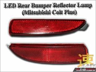 https://www.mycarforum.com/uploads/sgcarstore/data/3//LED_Rear_Bumper_Reflector_Lamp_Mitsubishi_Colt_Plus_White_1.jpg