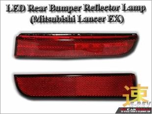 https://www.mycarforum.com/uploads/sgcarstore/data/3//LED_Rear_Bumper_Reflector_Lamp_Mitsubishi_Lancer_EX_White_1.jpg