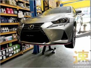 https://www.mycarforum.com/uploads/sgcarstore/data/3//LexusIS200tSamuraiLipPic1_34447_1.jpg